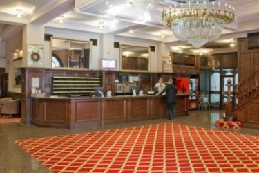 Britannia Hotel Country House: Lobby MANCHESTER
