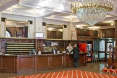 Britannia Hotel Country House: Reception MANCHESTER
