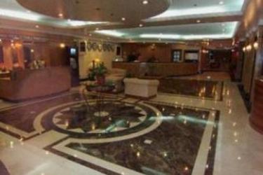 Executive Hotel Manila: Lobby MANILA