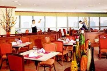 Hotel Discovery Suites: Frühstücksraum MANILA