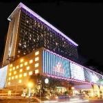 Waterfront Pavilion Hotel And Casino Manila
