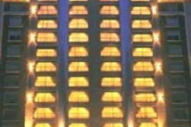 Hotel Dos Reyes: Esterno MAR DEL PLATA