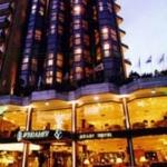 Hotel Primacy Apart