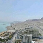 Hotel Royal Rimonim Dead Sea