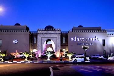 Adam Park Hotel & Spa: Esterno MARRAKECH