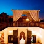 Hotel Riad 58 Blu