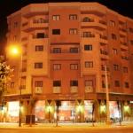 Assounfou Apart-Hotel