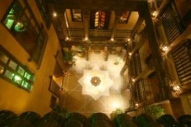 Hotel Angsana Riad Tiwaline: Lobby MARRAKESCH