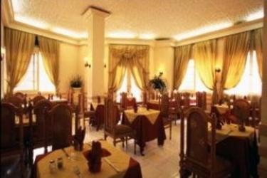 Hotel Du Pacha: Restaurant MARRAKESCH