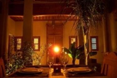 Hotel Al Ksar Riad And Spa: Restaurant MARRAKESCH