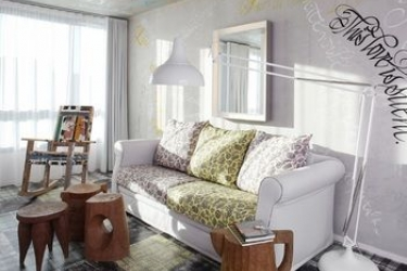 Hotel Mama Shelter Marseille: Pineta MARSIGLIA