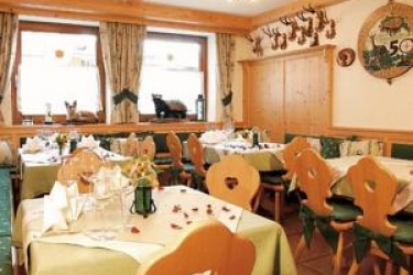 Hotel Rose: Chambre Family MAYRHOFEN