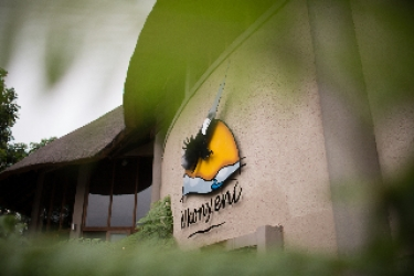 Hotel Nkonyeni Lodge & Golf Estate: Outdoor Restaurant MBABANE