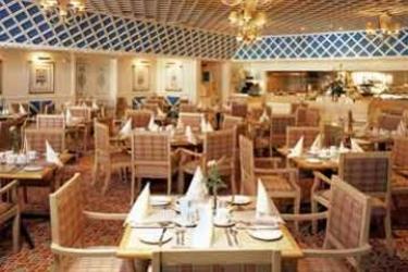 Hotel Ezulwini Sun: Restaurant MBABANE