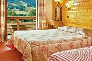 Hotel Vacances Bleues Les Chalets Du Prariand: Reception MEGEVE
