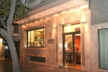 Ariosto Hotel & Suites: Außen MENDOZA