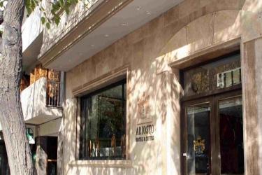 Ariosto Hotel & Suites: Exterior MENDOZA