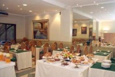 Ariosto Hotel & Suites: Restaurant MENDOZA