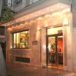 ARIOSTO HOTEL & SUITES 2 Stars