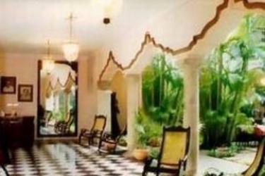 Casa Del Balam: Hall MERIDA