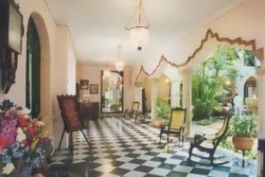 Casa Del Balam: Lobby MERIDA