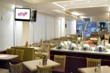 Hotel Stanza: Restaurant MEXICO STADT