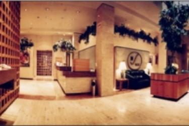 Hotel El Salvador: Lobby MEXICO