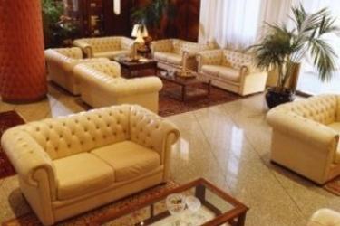 Air Hotel Linate: Lobby MILÁN