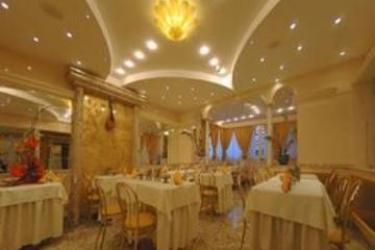 Hotel Wagner: Meeting Room MILAN