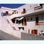 Hotel George & Christos