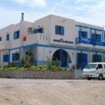 Hotel Anezina