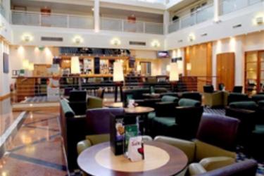 Hotel Holiday Inn Milton Keynes Central : Entrance MILTON KEYNES