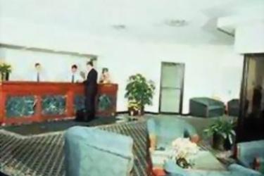 Hotel Holiday Inn Airport: Recepción MINNEAPOLIS (MN)