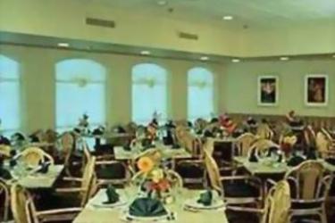 Hotel Holiday Inn Airport: Restaurant MINNEAPOLIS (MN)