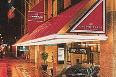 Crowne Plaza North Star Hotel: Extérieur MINNEAPOLIS-ST PAUL (MN)