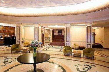 Hotel Crowne Plaza Minsk: Hall MINSK