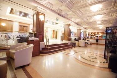 Hotel Crowne Plaza Minsk: Lobby MINSK