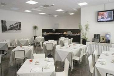 Hotel Carpi: Restaurante MODENA