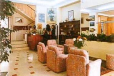 Hotel Tonfoni: Lobby MONTECATINI TERME - PISTOIA