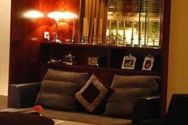 Hotel Le Jardin Des Sens: Lounge MONTPELLIER