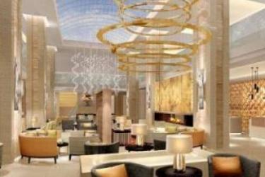 Moscow Marriott Hotel Novy Arbat: Hall MOSCÚ