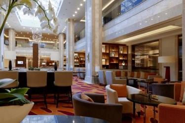Moscow Marriott Hotel Novy Arbat: Lobby MOSCÚ