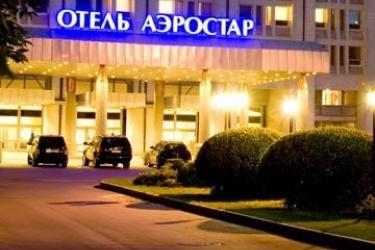 Hotel Aerostar: Eingang MOSKAU