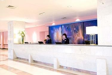Hotel Aerostar: Empfang MOSKAU