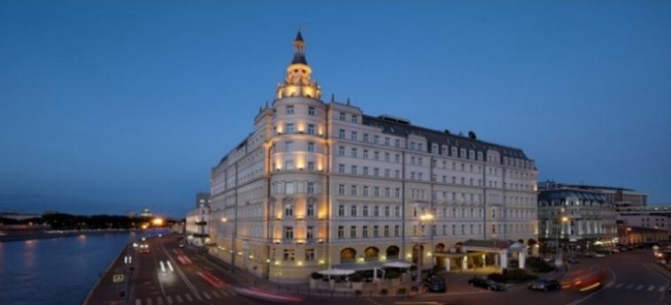 Hotel Baltschug Kempinski: Fassade MOSKAU