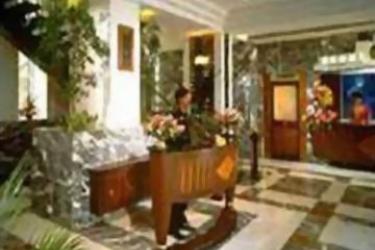 Hotel Marine Plaza: Hall MUMBAI