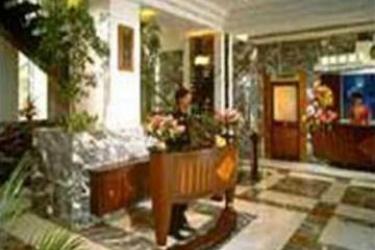 Hotel Marine Plaza: Lobby MUMBAI