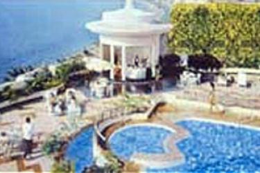 Hotel Marine Plaza: Swimming Pool MUMBAI