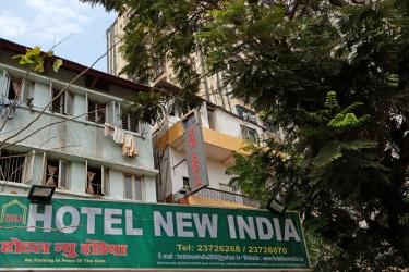 Hotel New India: Bar Interno MUMBAI