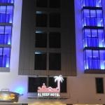 Al Reef Hotel Suites